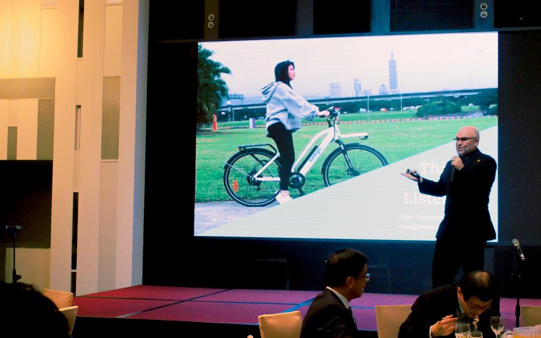 2021 Sustainable City Forum Invited Keego Mobility to Share Ideas About Eco-Logistics with Ebike